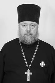 иерей Георгий Каменев