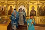 1. Празднование Казанской иконы Пресвятой Богородицы