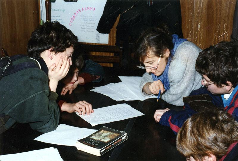 1994-12