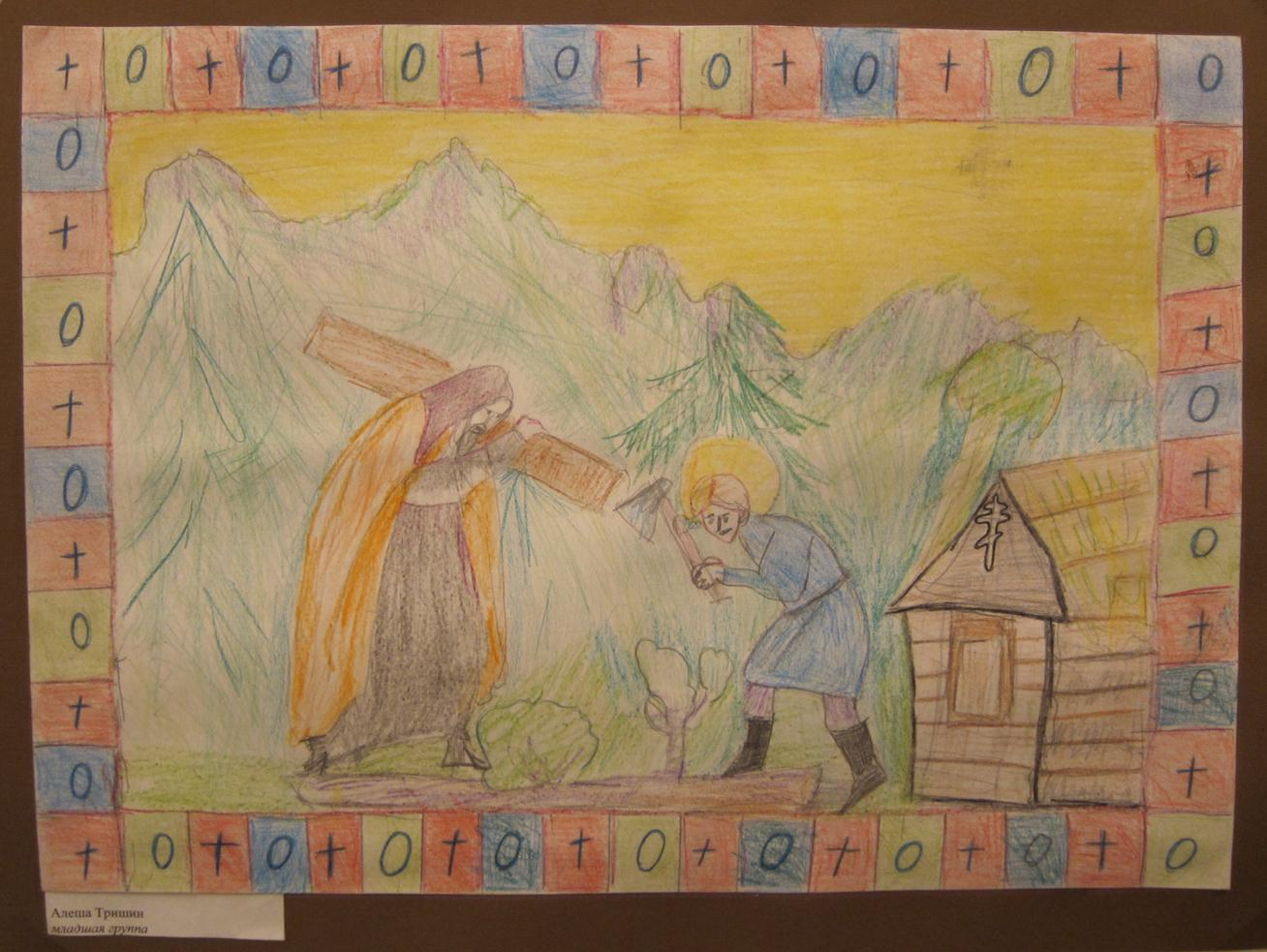 Тришин Алёша, 8 лет