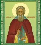15 прп. Сергий Радонежский
