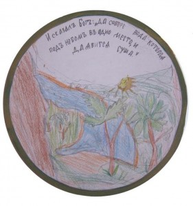 Тришин Алексей, средняя группа