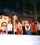 3-97 Колонный зал дома союзов Патриаршая елка