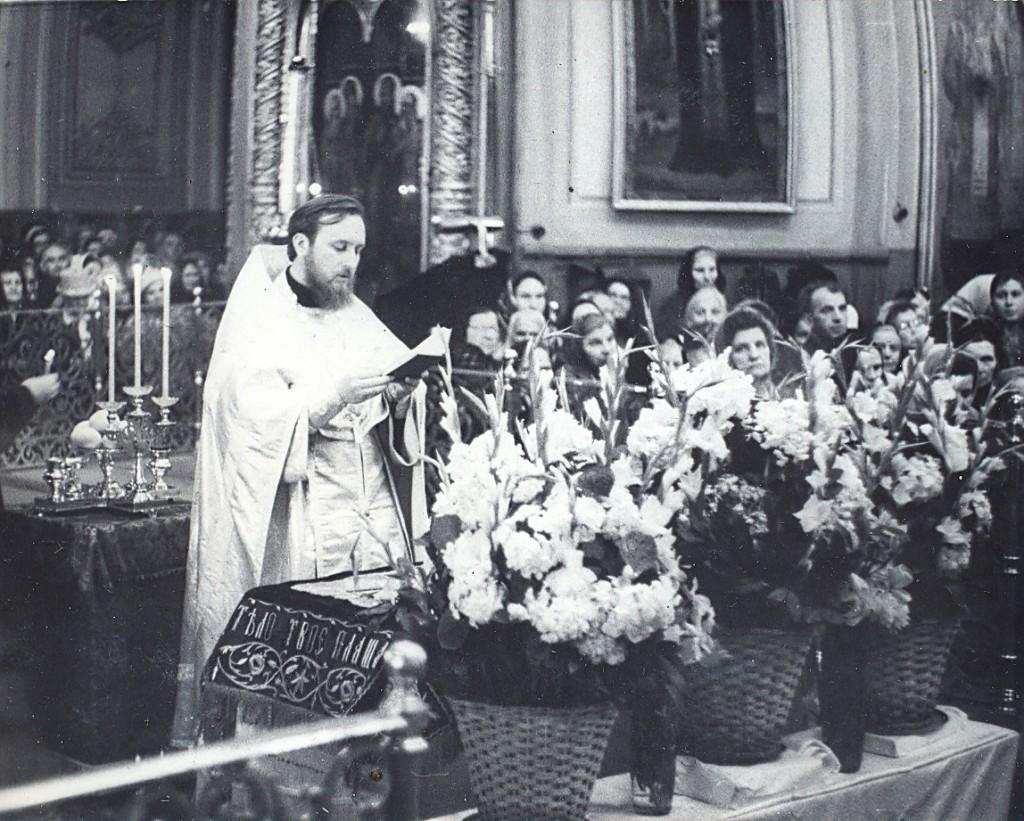 1975 г. Первая заамвонная молитва иерея Геннадия Нефедова
