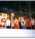 Спектакль «Морозко», 1997 г.