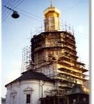 19 апреля 1997 года на куполе установлен св. Крест